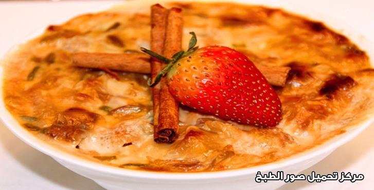 http://www.encyclopediacooking.com/upload_recipes_online/uploads/images_how-to-make-om-ali-egyptian-dessert-recipe3.jpg