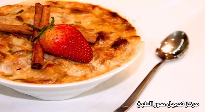 http://www.encyclopediacooking.com/upload_recipes_online/uploads/images_how-to-make-om-ali-egyptian-dessert-recipe4.jpg