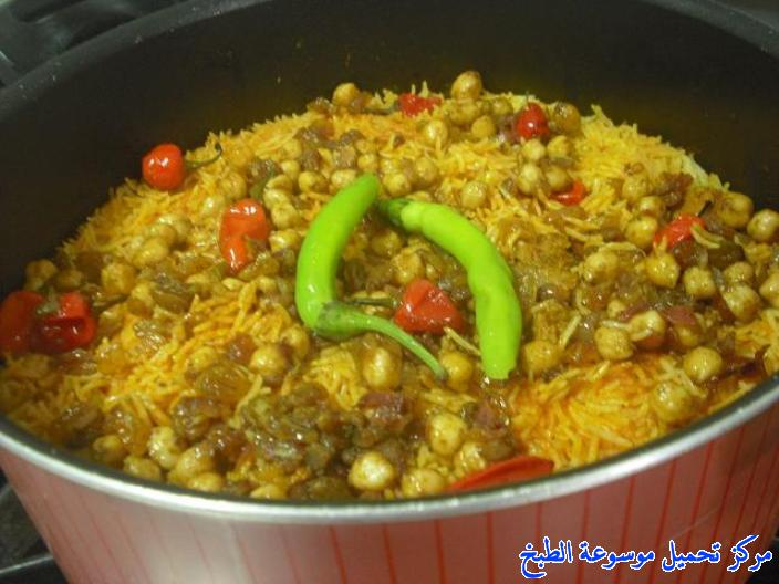 http://www.encyclopediacooking.com/upload_recipes_online/uploads/images_how-to-make-saudi-kabsa-rice-%D9%83%D8%A8%D8%B3%D8%A9-%D8%A7%D9%84%D9%84%D8%AD%D9%85-%D8%A7%D9%84%D8%AD%D9%85%D8%B1%D8%A7%D8%A15.jpg