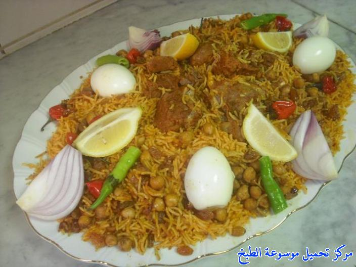 http://www.encyclopediacooking.com/upload_recipes_online/uploads/images_how-to-make-saudi-kabsa-rice-%D9%83%D8%A8%D8%B3%D8%A9-%D8%A7%D9%84%D9%84%D8%AD%D9%85-%D8%A7%D9%84%D8%AD%D9%85%D8%B1%D8%A7%D8%A16.jpg