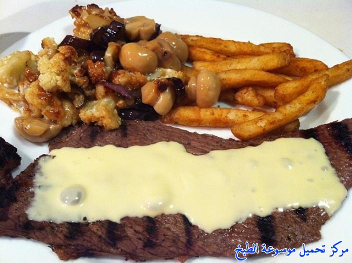 http://www.encyclopediacooking.com/upload_recipes_online/uploads/images_how-to-make-steak-with-vegetables-recipe.jpg