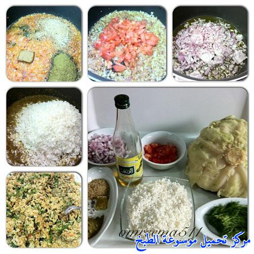 http://www.encyclopediacooking.com/upload_recipes_online/uploads/images_how-to-make-stuffed-cabbage-rolls-%D9%85%D8%AD%D8%B4%D9%8A-%D8%A7%D9%84%D9%85%D9%84%D9%81%D9%88%D9%81-%D8%A7%D9%84%D9%83%D8%B1%D9%86%D8%A8-%D8%A8%D8%A7%D9%84%D8%B5%D9%88%D8%B12.jpg