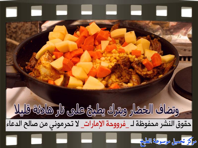 http://www.encyclopediacooking.com/upload_recipes_online/uploads/images_how-to-make-tagine-cooking-chicken-at-home-recipe-in-arabic%D8%B7%D8%B1%D9%8A%D9%82%D8%A9-%D8%B9%D9%85%D9%84-%D8%B7%D8%A7%D8%AC%D9%86-%D8%AF%D8%AC%D8%A7%D8%AC-%D8%A8%D8%A7%D9%84%D8%B5%D9%88%D8%B1-%D9%81%D8%B1%D9%88%D8%AD%D8%A9-%D8%A7%D9%84%D8%A7%D9%85%D8%A7%D8%B1%D8%A7%D8%AA07.jpg
