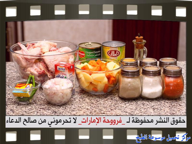 http://www.encyclopediacooking.com/upload_recipes_online/uploads/images_how-to-make-tagine-cooking-chicken-at-home-recipe-in-arabic%D8%B7%D8%B1%D9%8A%D9%82%D8%A9-%D8%B9%D9%85%D9%84-%D8%B7%D8%A7%D8%AC%D9%86-%D8%AF%D8%AC%D8%A7%D8%AC-%D8%A8%D8%A7%D9%84%D8%B5%D9%88%D8%B1-%D9%81%D8%B1%D9%88%D8%AD%D8%A9-%D8%A7%D9%84%D8%A7%D9%85%D8%A7%D8%B1%D8%A7%D8%AA3.jpg