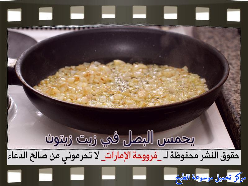http://www.encyclopediacooking.com/upload_recipes_online/uploads/images_how-to-make-tagine-cooking-chicken-at-home-recipe-in-arabic%D8%B7%D8%B1%D9%8A%D9%82%D8%A9-%D8%B9%D9%85%D9%84-%D8%B7%D8%A7%D8%AC%D9%86-%D8%AF%D8%AC%D8%A7%D8%AC-%D8%A8%D8%A7%D9%84%D8%B5%D9%88%D8%B1-%D9%81%D8%B1%D9%88%D8%AD%D8%A9-%D8%A7%D9%84%D8%A7%D9%85%D8%A7%D8%B1%D8%A7%D8%AA4.jpg