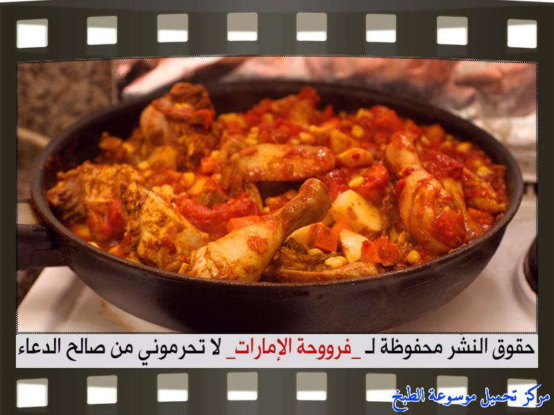 http://www.encyclopediacooking.com/upload_recipes_online/uploads/images_how-to-make-tagine-cooking-chicken-at-home-recipe-in-arabic%D8%B7%D8%B1%D9%8A%D9%82%D8%A9-%D8%B9%D9%85%D9%84-%D8%B7%D8%A7%D8%AC%D9%86-%D8%AF%D8%AC%D8%A7%D8%AC-%D8%A8%D8%A7%D9%84%D8%B5%D9%88%D8%B1-%D9%81%D8%B1%D9%88%D8%AD%D8%A9-%D8%A7%D9%84%D8%A7%D9%85%D8%A7%D8%B1%D8%A7%D8%AA8.jpg