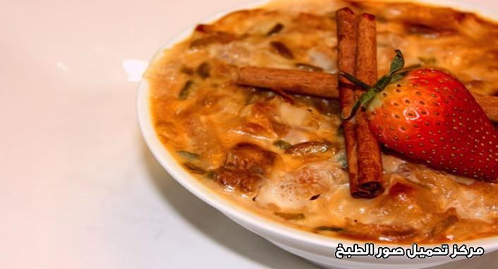 http://www.encyclopediacooking.com/upload_recipes_online/uploads/images_how-to-make-umm-ali-dessert-recipe2.jpg