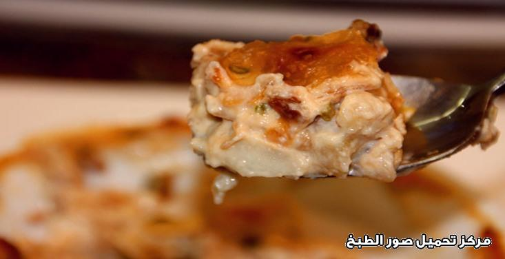 http://www.encyclopediacooking.com/upload_recipes_online/uploads/images_how-to-make-umm-ali-dessert-recipe6.jpg