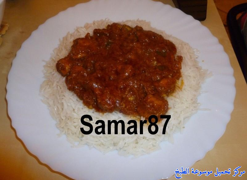 http://www.encyclopediacooking.com/upload_recipes_online/uploads/images_indian-chicken-tikka-masala-recipe-%D8%B7%D8%B1%D9%8A%D9%82%D9%87-%D9%85%D8%B3%D8%A7%D9%84%D8%A7-%D8%AF%D8%AC%D8%A7%D8%AC-%D8%AA%D9%83%D8%A7-%D8%B3%D9%87%D9%84%D9%87-%D8%A8%D8%A7%D9%84%D8%B5%D9%88%D8%B111.jpg