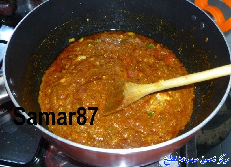 http://www.encyclopediacooking.com/upload_recipes_online/uploads/images_indian-chicken-tikka-masala-recipe-%D8%B7%D8%B1%D9%8A%D9%82%D9%87-%D9%85%D8%B3%D8%A7%D9%84%D8%A7-%D8%AF%D8%AC%D8%A7%D8%AC-%D8%AA%D9%83%D8%A7-%D8%B3%D9%87%D9%84%D9%87-%D8%A8%D8%A7%D9%84%D8%B5%D9%88%D8%B17.jpg