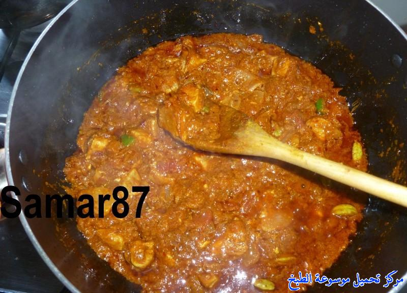 http://www.encyclopediacooking.com/upload_recipes_online/uploads/images_indian-chicken-tikka-masala-recipe-%D8%B7%D8%B1%D9%8A%D9%82%D9%87-%D9%85%D8%B3%D8%A7%D9%84%D8%A7-%D8%AF%D8%AC%D8%A7%D8%AC-%D8%AA%D9%83%D8%A7-%D8%B3%D9%87%D9%84%D9%87-%D8%A8%D8%A7%D9%84%D8%B5%D9%88%D8%B18.jpg