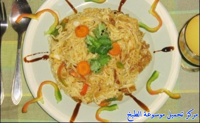 http://www.encyclopediacooking.com/upload_recipes_online/uploads/images_indomie-%D8%A5%D9%86%D8%AF%D9%88%D9%85%D9%8A-%D8%A8%D8%A7%D9%84%D8%AE%D8%B6%D8%A7%D8%B110.jpg
