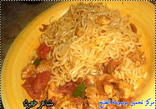 http://www.encyclopediacooking.com/upload_recipes_online/uploads/images_indomie-%D8%A5%D9%86%D8%AF%D9%88%D9%85%D9%8A-%D8%A8%D8%A7%D9%84%D8%AF%D8%AC%D8%A7%D8%AC11.jpg