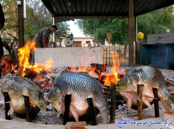 http://www.encyclopediacooking.com/upload_recipes_online/uploads/images_iraqi-fish-masgouf-recipe-%D8%B3%D9%85%D9%83-%D9%85%D8%B3%D9%83%D9%88%D9%81-%D8%B9%D9%84%D9%89-%D8%A7%D9%84%D8%B7%D8%B1%D9%8A%D9%82%D9%87-%D8%A7%D9%84%D8%B9%D8%B1%D8%A7%D9%82%D9%8A%D9%872.jpg