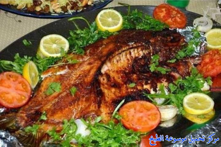 http://www.encyclopediacooking.com/upload_recipes_online/uploads/images_iraqi-fish-masgouf-recipe-%D8%B3%D9%85%D9%83-%D9%85%D8%B3%D9%83%D9%88%D9%81-%D8%B9%D9%84%D9%89-%D8%A7%D9%84%D8%B7%D8%B1%D9%8A%D9%82%D9%87-%D8%A7%D9%84%D8%B9%D8%B1%D8%A7%D9%82%D9%8A%D9%878.jpg