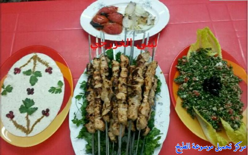 http://www.encyclopediacooking.com/upload_recipes_online/uploads/images_iraqi-food-recipes-4-%D8%B7%D8%B1%D9%8A%D9%82%D8%A9-%D8%B9%D9%85%D9%84-%D8%B4%D9%8A%D8%B4-%D8%B7%D8%A7%D9%88%D9%88%D9%82-%D8%B9%D8%B1%D8%A7%D9%82%D9%8A-%D8%A8%D8%A7%D9%84%D8%B5%D9%88%D8%B1.jpg