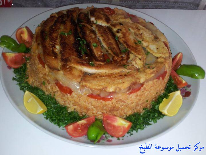 http://www.encyclopediacooking.com/upload_recipes_online/uploads/images_iraqi-kitchen-recipes-%D9%85%D8%B7%D8%A8%D9%82-%D8%B3%D9%85%D9%83-%D9%81%D9%8A%D9%84%D9%8A%D9%87-%D8%B9%D8%B1%D8%A7%D9%82%D9%8A.jpg