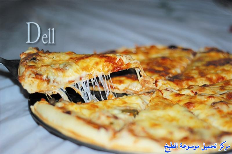 http://www.encyclopediacooking.com/upload_recipes_online/uploads/images_italian-pizza-recipe-easy-%D8%B7%D8%B1%D9%8A%D9%82%D8%A9-%D8%B9%D9%85%D9%84-%D8%A8%D9%8A%D8%AA%D8%B2%D8%A7-%D8%B3%D9%87%D9%84%D8%A9-%D8%A8%D8%A7%D9%84%D8%B5%D9%88%D8%B14.jpg