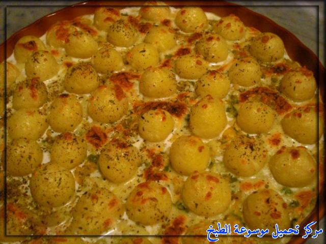 http://www.encyclopediacooking.com/upload_recipes_online/uploads/images_italian-style-potatoes-recipe-%D9%83%D8%B1%D8%A7%D8%AA-%D8%A7%D9%84%D8%A8%D8%B7%D8%A7%D8%B7%D8%B3-%D8%A7%D9%84%D8%A7%D9%8A%D8%B7%D8%A7%D9%84%D9%8A%D9%8715.jpg