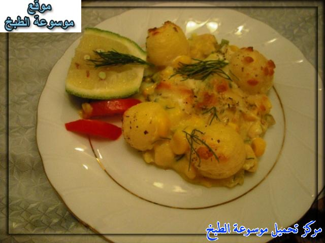http://www.encyclopediacooking.com/upload_recipes_online/uploads/images_italian-style-potatoes-recipe-%D9%83%D8%B1%D8%A7%D8%AA-%D8%A7%D9%84%D8%A8%D8%B7%D8%A7%D8%B7%D8%B3-%D8%A7%D9%84%D8%A7%D9%8A%D8%B7%D8%A7%D9%84%D9%8A%D9%8717.jpg