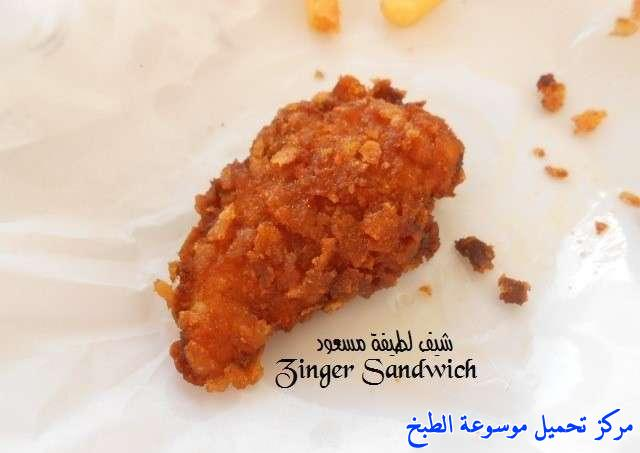 http://www.encyclopediacooking.com/upload_recipes_online/uploads/images_kentucky-fried-chicken-zinger-recipe-%D8%B7%D8%B1%D9%8A%D9%82%D8%A9-%D8%B9%D9%85%D9%84-%D8%AF%D8%AC%D8%A7%D8%AC-%D9%83%D9%86%D8%AA%D8%A7%D9%83%D9%8A-%D8%B2%D9%86%D8%AC%D8%B1-%D8%A8%D8%A7%D9%84%D8%B5%D9%88%D8%B118.jpg