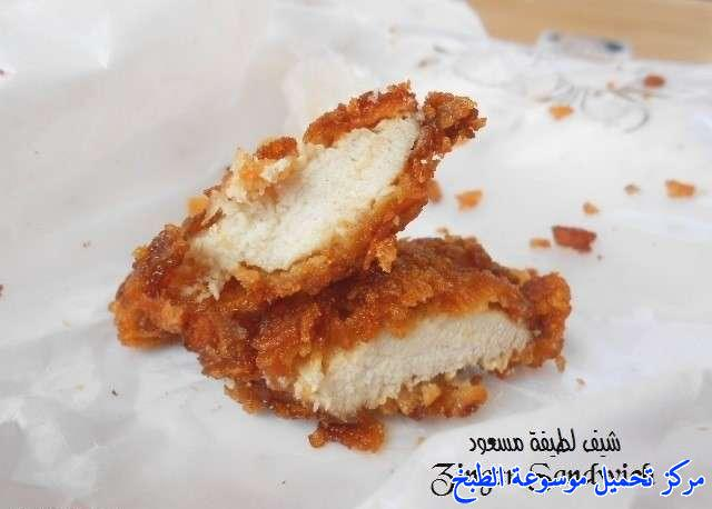 http://www.encyclopediacooking.com/upload_recipes_online/uploads/images_kentucky-fried-chicken-zinger-recipe-%D8%B7%D8%B1%D9%8A%D9%82%D8%A9-%D8%B9%D9%85%D9%84-%D8%AF%D8%AC%D8%A7%D8%AC-%D9%83%D9%86%D8%AA%D8%A7%D9%83%D9%8A-%D8%B2%D9%86%D8%AC%D8%B1-%D8%A8%D8%A7%D9%84%D8%B5%D9%88%D8%B119.jpg