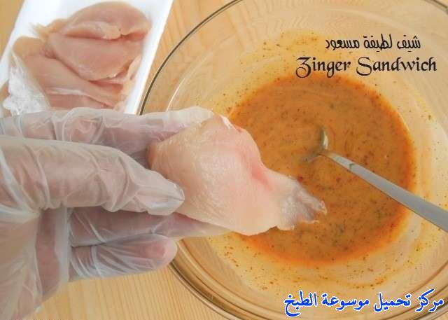 http://www.encyclopediacooking.com/upload_recipes_online/uploads/images_kentucky-fried-chicken-zinger-recipe-%D8%B7%D8%B1%D9%8A%D9%82%D8%A9-%D8%B9%D9%85%D9%84-%D8%AF%D8%AC%D8%A7%D8%AC-%D9%83%D9%86%D8%AA%D8%A7%D9%83%D9%8A-%D8%B2%D9%86%D8%AC%D8%B1-%D8%A8%D8%A7%D9%84%D8%B5%D9%88%D8%B14.jpg