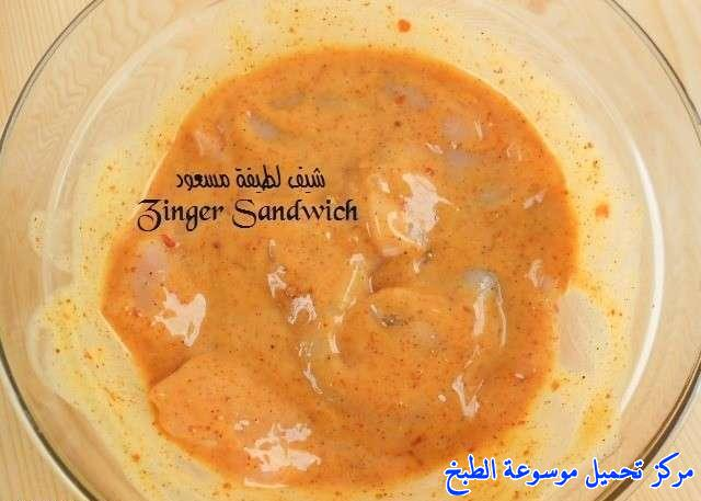 http://www.encyclopediacooking.com/upload_recipes_online/uploads/images_kentucky-fried-chicken-zinger-recipe-%D8%B7%D8%B1%D9%8A%D9%82%D8%A9-%D8%B9%D9%85%D9%84-%D8%AF%D8%AC%D8%A7%D8%AC-%D9%83%D9%86%D8%AA%D8%A7%D9%83%D9%8A-%D8%B2%D9%86%D8%AC%D8%B1-%D8%A8%D8%A7%D9%84%D8%B5%D9%88%D8%B15.jpg