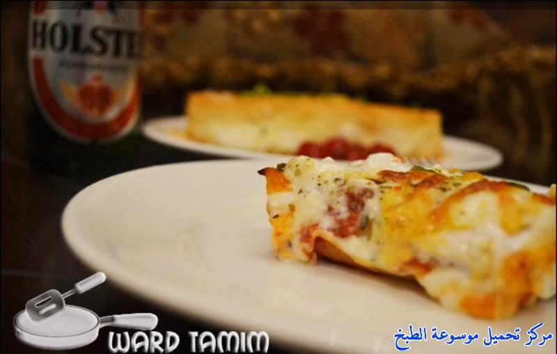http://www.encyclopediacooking.com/upload_recipes_online/uploads/images_lasagna-recipe-in-arabic-%D9%85%D9%8A%D9%86%D9%8A-%D9%84%D8%A7%D8%B2%D8%A7%D9%86%D9%8A%D8%A7-%D9%85%D9%84%D9%81%D9%88%D9%81%D9%87-%D8%A8%D8%A7%D9%84%D8%B5%D9%88%D8%B117.jpg
