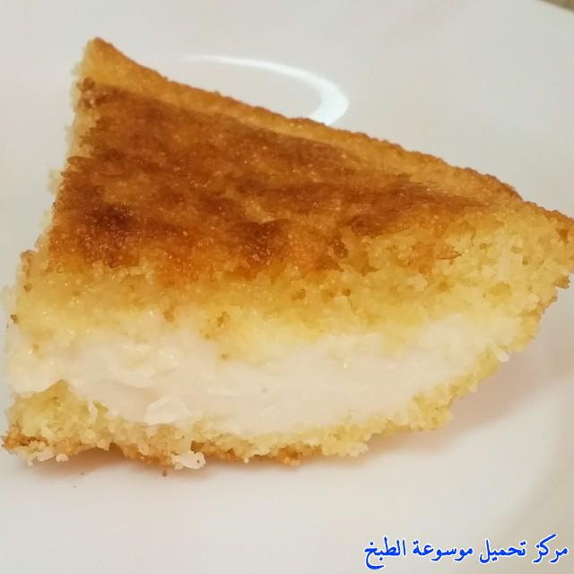 http://www.encyclopediacooking.com/upload_recipes_online/uploads/images_lebanese-food-recipes-with-pictures-%D8%B5%D9%88%D8%B1%D8%A9-%D8%A7%D9%84%D8%A8%D8%B3%D8%A8%D9%88%D8%B3%D9%87-%D8%A8%D8%A7%D9%84%D9%82%D8%B4%D8%B7%D9%87-%D8%A8%D8%A7%D9%84%D8%B7%D8%B1%D9%8A%D9%82%D8%A9-%D8%A7%D9%84%D9%84%D8%A8%D9%86%D8%A7%D9%86%D9%8A%D8%A9.jpg