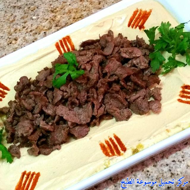 http://www.encyclopediacooking.com/upload_recipes_online/uploads/images_lebanese-food-recipes-with-pictures-%D8%B5%D9%88%D8%B1%D8%A9-%D8%AD%D9%85%D8%B5-%D8%A8%D8%A7%D9%84%D9%84%D8%AD%D9%85-%D8%B9%D9%84%D9%89-%D8%A7%D9%84%D8%B7%D8%B1%D9%8A%D9%82%D8%A9-%D8%A7%D9%84%D9%84%D8%A8%D9%86%D8%A7%D9%86%D9%8A%D8%A9.jpg