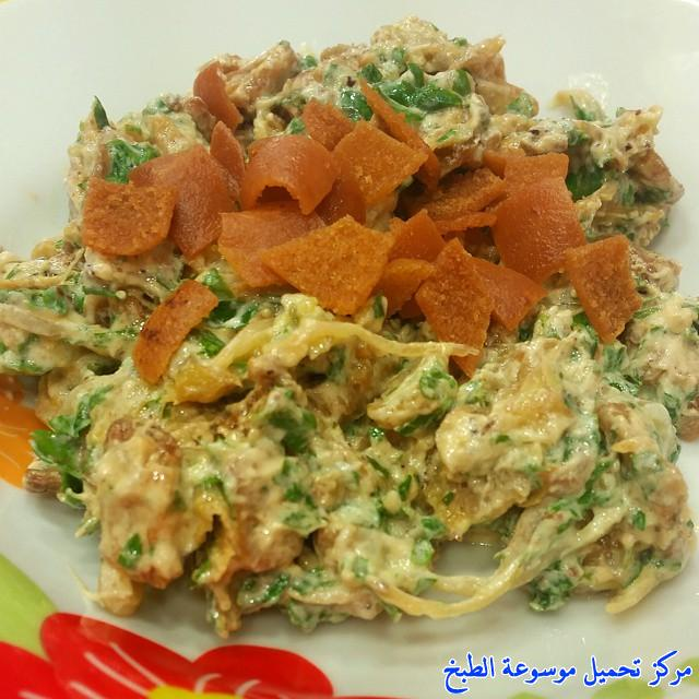 http://www.encyclopediacooking.com/upload_recipes_online/uploads/images_lebanese-food-recipes-with-pictures-%D8%B5%D9%88%D8%B1%D8%A9-%D8%B3%D9%84%D8%B7%D8%A9-%D9%81%D8%AA%D8%A9-%D8%A7%D9%84%D8%A8%D8%A7%D8%B0%D9%86%D8%AC%D8%A7%D9%86-%D8%A7%D9%84%D9%84%D8%A8%D9%86%D8%A7%D9%86%D9%8A%D8%A9.jpg