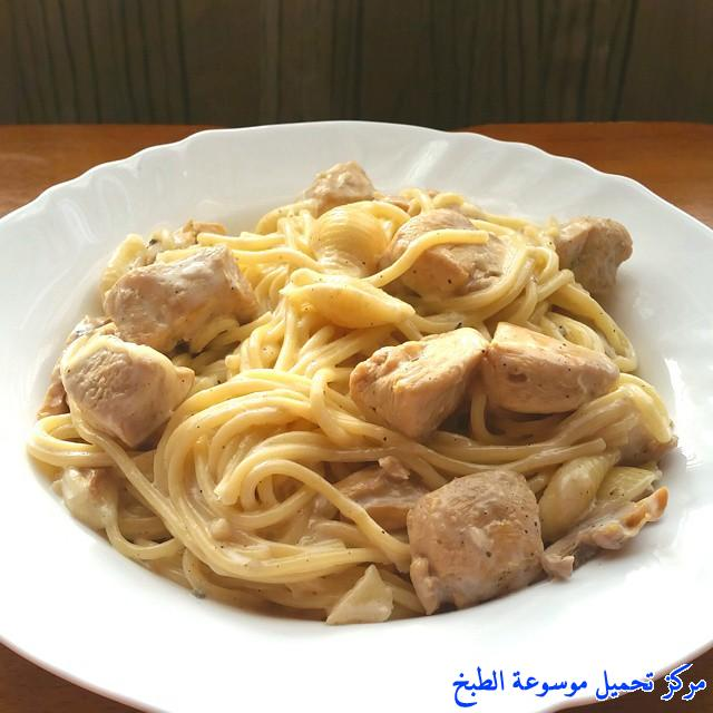 http://www.encyclopediacooking.com/upload_recipes_online/uploads/images_lebanese-food-recipes-with-pictures-%D8%B5%D9%88%D8%B1%D8%A9-%D9%85%D9%83%D8%B1%D9%88%D9%86%D8%A9-%D9%81%D9%8A%D8%AA%D9%88%D8%AA%D8%B4%D9%8A%D9%86%D9%8A-%D8%A8%D8%A7%D9%84%D8%AF%D8%AC%D8%A7%D8%AC-%D8%A7%D9%84%D9%81%D9%8A%D9%84%D9%8A%D9%87-%D8%A7%D9%84%D9%84%D8%A8%D9%86%D8%A7%D9%86%D9%8A%D8%A9.jpg