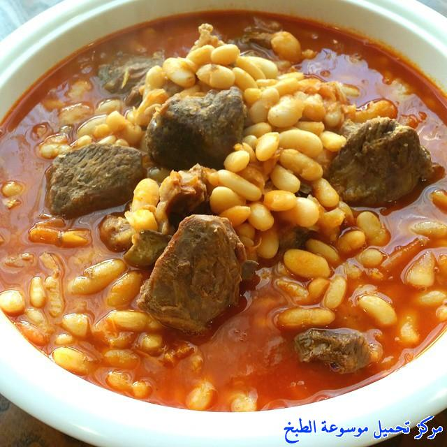 http://www.encyclopediacooking.com/upload_recipes_online/uploads/images_lebanese-food-recipes-with-pictures-%D8%B5%D9%88%D8%B1%D8%A9-%D9%8A%D8%AE%D9%86%D8%A9-%D8%A7%D9%84%D9%81%D8%A7%D8%B5%D9%88%D9%84%D9%8A%D8%A7-%D8%A8%D8%A7%D9%84%D9%84%D8%AD%D9%85-%D8%A8%D8%A7%D9%84%D8%B7%D8%B1%D9%8A%D9%82%D8%A9-%D8%A7%D9%84%D9%84%D8%A8%D9%86%D8%A7%D9%86%D9%8A%D9%87.jpg