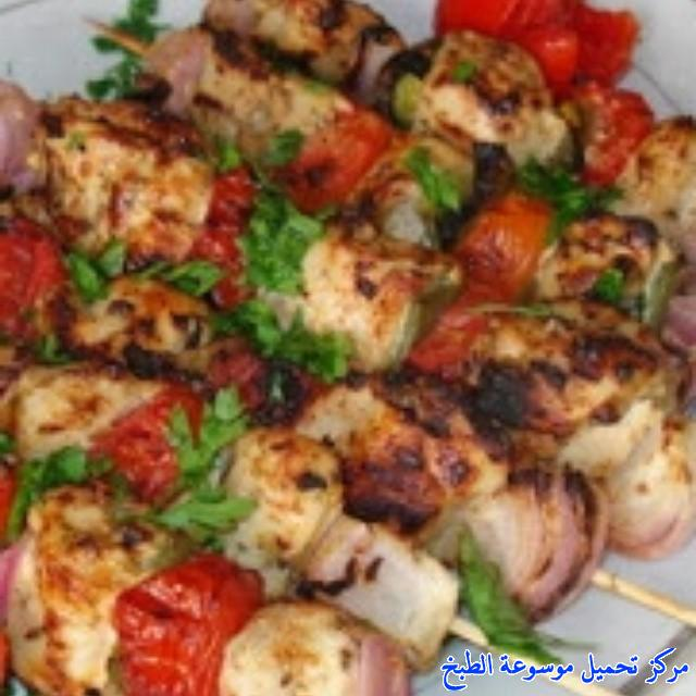 http://www.encyclopediacooking.com/upload_recipes_online/uploads/images_lebanese-food-recipes-with-pictures-2%D8%B5%D9%88%D8%B1%D8%A9-%D8%B4%D9%8A%D8%B4-%D8%B7%D8%A7%D9%88%D9%88%D9%82-%D9%85%D8%B4%D9%88%D9%8A-%D8%A7%D9%84%D9%84%D8%A8%D9%86%D8%A7%D9%86%D9%8A-%D8%A7%D9%84%D9%85%D9%86%D8%B2%D9%84%D9%8A-shish-taouk.jpg