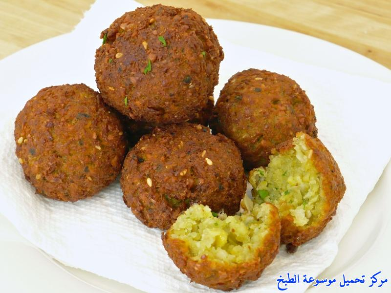 http://www.encyclopediacooking.com/upload_recipes_online/uploads/images_lebanese-food-recipes-with-pictures-3%D8%B5%D9%88%D8%B1%D8%A9-falafel-recipe-baked-easy-%D8%A7%D9%84%D9%81%D9%84%D8%A7%D9%81%D9%84-%D8%B9%D9%84%D9%89-%D8%A7%D9%84%D8%B7%D8%B1%D9%8A%D9%82%D8%A9-%D8%A7%D9%84%D9%84%D8%A8%D9%86%D8%A7%D9%86%D9%8A%D8%A9.jpg
