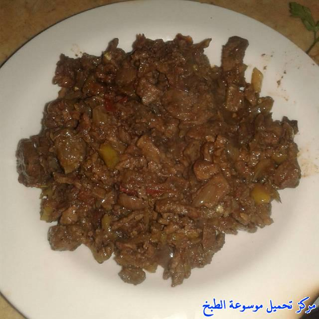 http://www.encyclopediacooking.com/upload_recipes_online/uploads/images_liver-recipe-egyptian-%D8%B7%D8%B1%D9%8A%D9%82%D8%A9-%D8%B9%D9%85%D9%84-%D8%A7%D9%84%D9%83%D8%A8%D8%AF%D8%A9-%D8%B9%D9%84%D9%89-%D8%A7%D9%84%D8%B7%D8%B1%D9%8A%D9%82%D8%A9-%D8%A7%D9%84%D9%85%D8%B5%D8%B1%D9%8A%D8%A9-%D8%A8%D8%A7%D9%84%D8%B5%D9%88%D8%B1.jpg