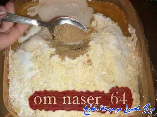 http://www.encyclopediacooking.com/upload_recipes_online/uploads/images_maamoul-recipe-in-arabic-%D9%85%D8%B9%D9%85%D9%88%D9%84-%D8%A8%D8%A7%D9%84%D8%AA%D9%85%D8%B1-%D9%88%D8%A7%D9%84%D9%81%D8%B3%D8%AA%D9%82-%D8%A7%D9%84%D8%AD%D9%84%D8%A8%D9%8A-%D9%88%D8%A7%D9%84%D8%AC%D9%88%D8%B211.jpg