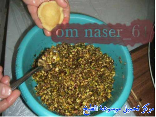 http://www.encyclopediacooking.com/upload_recipes_online/uploads/images_maamoul-recipe-in-arabic-%D9%85%D8%B9%D9%85%D9%88%D9%84-%D8%A8%D8%A7%D9%84%D8%AA%D9%85%D8%B1-%D9%88%D8%A7%D9%84%D9%81%D8%B3%D8%AA%D9%82-%D8%A7%D9%84%D8%AD%D9%84%D8%A8%D9%8A-%D9%88%D8%A7%D9%84%D8%AC%D9%88%D8%B219.jpg
