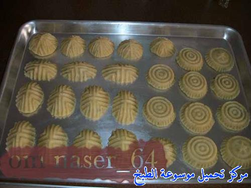 http://www.encyclopediacooking.com/upload_recipes_online/uploads/images_maamoul-recipe-in-arabic-%D9%85%D8%B9%D9%85%D9%88%D9%84-%D8%A8%D8%A7%D9%84%D8%AA%D9%85%D8%B1-%D9%88%D8%A7%D9%84%D9%81%D8%B3%D8%AA%D9%82-%D8%A7%D9%84%D8%AD%D9%84%D8%A8%D9%8A-%D9%88%D8%A7%D9%84%D8%AC%D9%88%D8%B229.jpg