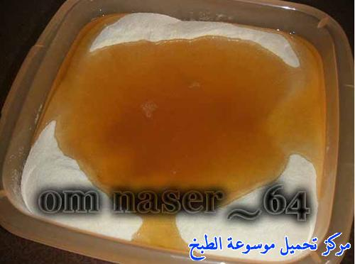 http://www.encyclopediacooking.com/upload_recipes_online/uploads/images_maamoul-recipe-in-arabic-%D9%85%D8%B9%D9%85%D9%88%D9%84-%D8%A8%D8%A7%D9%84%D8%AA%D9%85%D8%B1-%D9%88%D8%A7%D9%84%D9%81%D8%B3%D8%AA%D9%82-%D8%A7%D9%84%D8%AD%D9%84%D8%A8%D9%8A-%D9%88%D8%A7%D9%84%D8%AC%D9%88%D8%B23.jpg