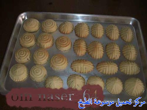 http://www.encyclopediacooking.com/upload_recipes_online/uploads/images_maamoul-recipe-in-arabic-%D9%85%D8%B9%D9%85%D9%88%D9%84-%D8%A8%D8%A7%D9%84%D8%AA%D9%85%D8%B1-%D9%88%D8%A7%D9%84%D9%81%D8%B3%D8%AA%D9%82-%D8%A7%D9%84%D8%AD%D9%84%D8%A8%D9%8A-%D9%88%D8%A7%D9%84%D8%AC%D9%88%D8%B231.jpg