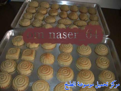 http://www.encyclopediacooking.com/upload_recipes_online/uploads/images_maamoul-recipe-in-arabic-%D9%85%D8%B9%D9%85%D9%88%D9%84-%D8%A8%D8%A7%D9%84%D8%AA%D9%85%D8%B1-%D9%88%D8%A7%D9%84%D9%81%D8%B3%D8%AA%D9%82-%D8%A7%D9%84%D8%AD%D9%84%D8%A8%D9%8A-%D9%88%D8%A7%D9%84%D8%AC%D9%88%D8%B232.jpg
