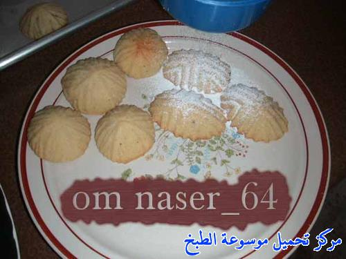 http://www.encyclopediacooking.com/upload_recipes_online/uploads/images_maamoul-recipe-in-arabic-%D9%85%D8%B9%D9%85%D9%88%D9%84-%D8%A8%D8%A7%D9%84%D8%AA%D9%85%D8%B1-%D9%88%D8%A7%D9%84%D9%81%D8%B3%D8%AA%D9%82-%D8%A7%D9%84%D8%AD%D9%84%D8%A8%D9%8A-%D9%88%D8%A7%D9%84%D8%AC%D9%88%D8%B233.jpg