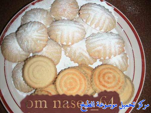 http://www.encyclopediacooking.com/upload_recipes_online/uploads/images_maamoul-recipe-in-arabic-%D9%85%D8%B9%D9%85%D9%88%D9%84-%D8%A8%D8%A7%D9%84%D8%AA%D9%85%D8%B1-%D9%88%D8%A7%D9%84%D9%81%D8%B3%D8%AA%D9%82-%D8%A7%D9%84%D8%AD%D9%84%D8%A8%D9%8A-%D9%88%D8%A7%D9%84%D8%AC%D9%88%D8%B234.jpg