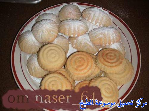 http://www.encyclopediacooking.com/upload_recipes_online/uploads/images_maamoul-recipe-in-arabic-%D9%85%D8%B9%D9%85%D9%88%D9%84-%D8%A8%D8%A7%D9%84%D8%AA%D9%85%D8%B1-%D9%88%D8%A7%D9%84%D9%81%D8%B3%D8%AA%D9%82-%D8%A7%D9%84%D8%AD%D9%84%D8%A8%D9%8A-%D9%88%D8%A7%D9%84%D8%AC%D9%88%D8%B235.jpg