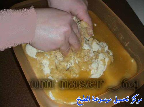 http://www.encyclopediacooking.com/upload_recipes_online/uploads/images_maamoul-recipe-in-arabic-%D9%85%D8%B9%D9%85%D9%88%D9%84-%D8%A8%D8%A7%D9%84%D8%AA%D9%85%D8%B1-%D9%88%D8%A7%D9%84%D9%81%D8%B3%D8%AA%D9%82-%D8%A7%D9%84%D8%AD%D9%84%D8%A8%D9%8A-%D9%88%D8%A7%D9%84%D8%AC%D9%88%D8%B24.jpg
