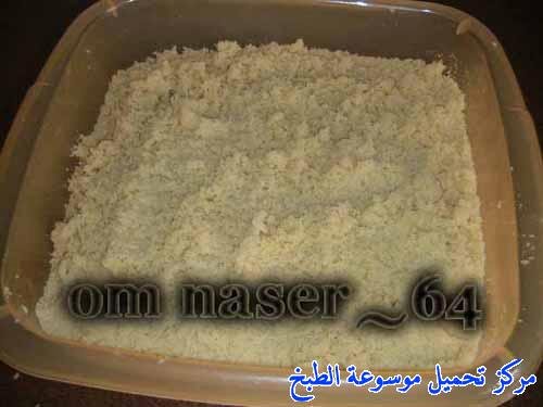 http://www.encyclopediacooking.com/upload_recipes_online/uploads/images_maamoul-recipe-in-arabic-%D9%85%D8%B9%D9%85%D9%88%D9%84-%D8%A8%D8%A7%D9%84%D8%AA%D9%85%D8%B1-%D9%88%D8%A7%D9%84%D9%81%D8%B3%D8%AA%D9%82-%D8%A7%D9%84%D8%AD%D9%84%D8%A8%D9%8A-%D9%88%D8%A7%D9%84%D8%AC%D9%88%D8%B26.jpg