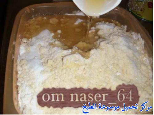 http://www.encyclopediacooking.com/upload_recipes_online/uploads/images_maamoul-recipe-in-arabic-%D9%85%D8%B9%D9%85%D9%88%D9%84-%D8%A8%D8%A7%D9%84%D8%AA%D9%85%D8%B1-%D9%88%D8%A7%D9%84%D9%81%D8%B3%D8%AA%D9%82-%D8%A7%D9%84%D8%AD%D9%84%D8%A8%D9%8A-%D9%88%D8%A7%D9%84%D8%AC%D9%88%D8%B29.jpg