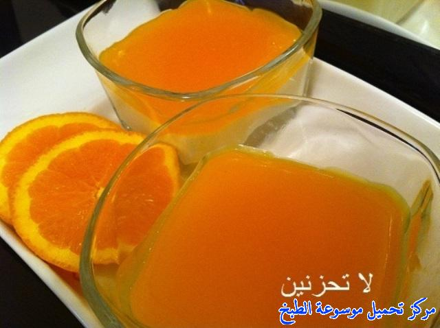 http://www.encyclopediacooking.com/upload_recipes_online/uploads/images_make-mahalabia-dessert-recipe-in-arabic-%D9%85%D9%87%D9%84%D8%A8%D9%8A%D8%A9-%D8%A8%D8%B9%D8%B5%D9%8A%D8%B1-%D8%A7%D9%84%D8%A8%D8%B1%D8%AA%D9%82%D8%A7%D9%8411.jpg